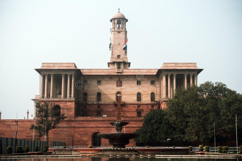 Rashtrapati Bhavan est la maison officielle du président de l'Inde photographie stock