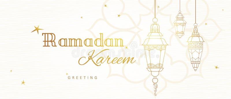 Raster version banner for Ramadan Kareem greeting. Raster version. Ornate horizontal banner, vintage lanterns for Ramadan wishing. Arabic shining lamps. Outline stock illustration