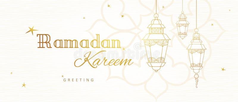 Raster version banner for Ramadan Kareem greeting. Raster version. Ornate horizontal banner, vintage lanterns for Ramadan wishing. Arabic shining lamps. Outline royalty free illustration