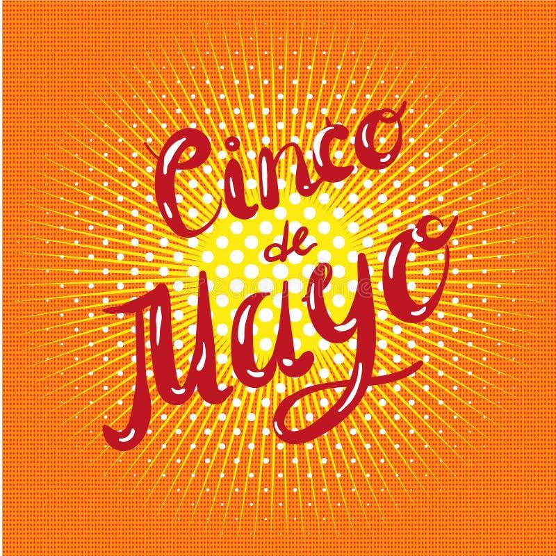 Rastrerad mall för Cinco de Mayo beröm med solstrålar royaltyfri illustrationer