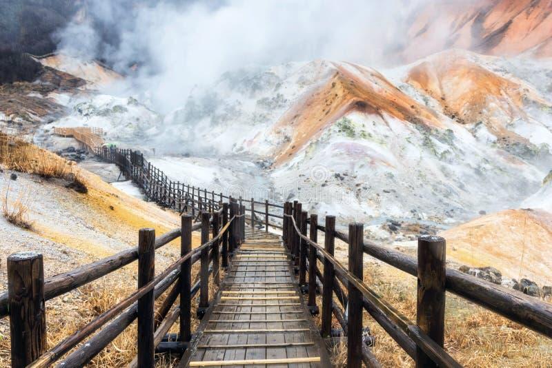 Rastro que camina del valle del infierno de Jigokudani, Noboribetsu fotografía de archivo libre de regalías