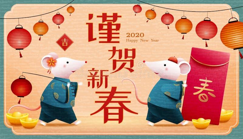 Ratón con sobre rojo y linterna ilustración del vector