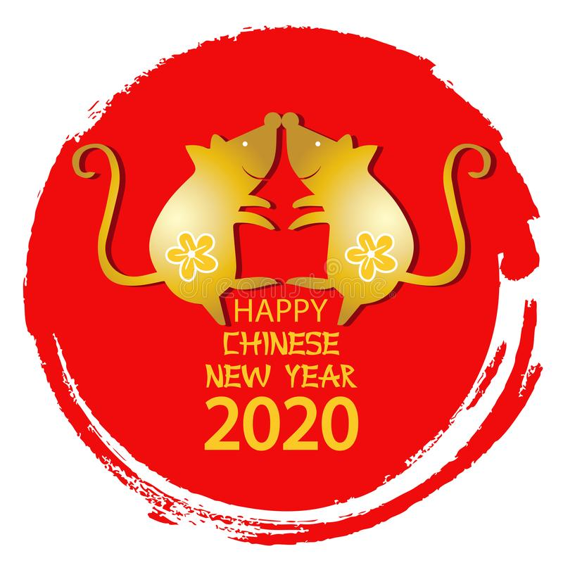 Free Rat Is A Symbol Of The 2020 Chinese New Year. Stock Image - 164451131
