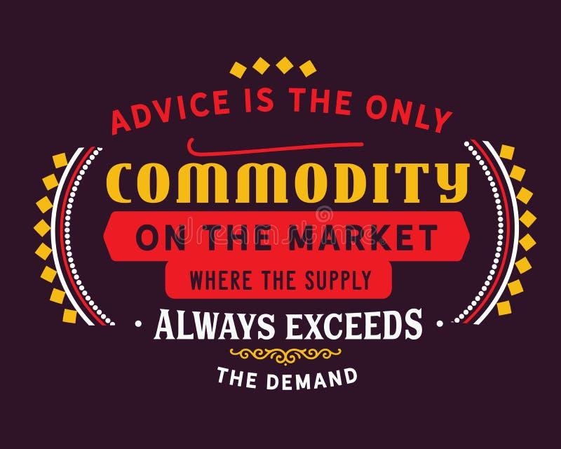 Rat ist die einzige Ware auf dem Markt, in dem die Versorgung immer die Nachfrage übersteigt vektor abbildung
