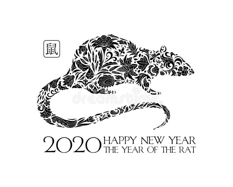 Rat, mice on white background. Lunar horoscope sign mouse. Chinese Happy new year 2020. Year of the rat. stock illustration