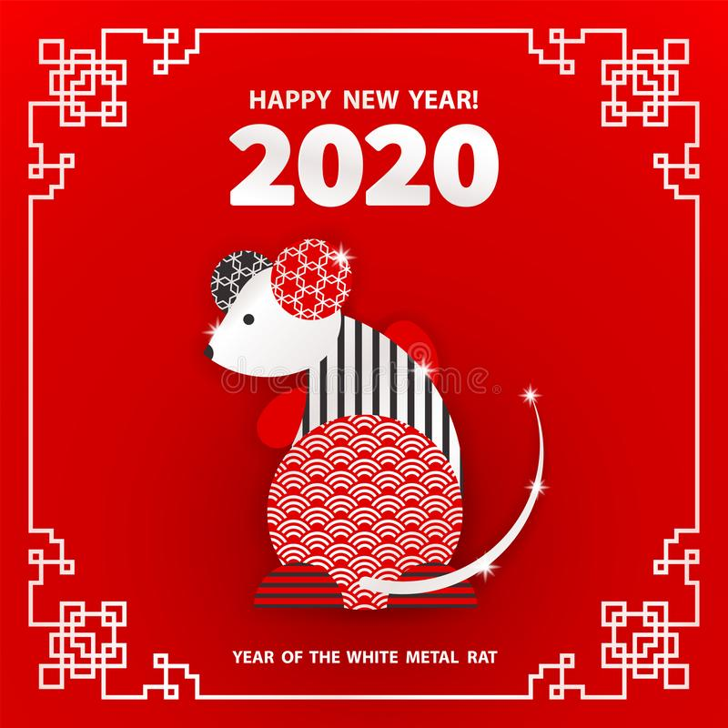 2020 Year of the RAT royalty free illustration