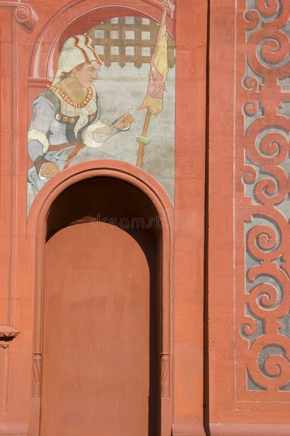 Rathaus Tür lizenzfreies stockbild