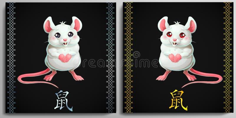 Rato bonito e hyerogliph dos cartões no preto ilustração stock