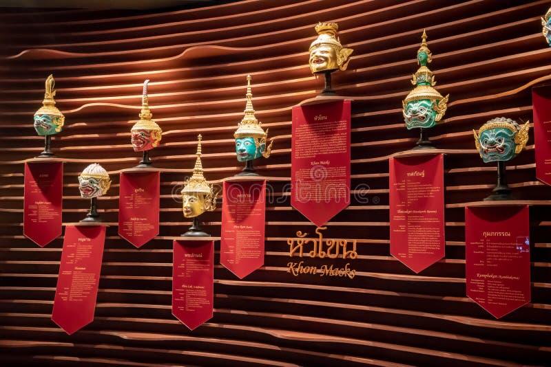 Rattanakosin Exhibition Hall : Bangkok, Thailand - June 17, 2018 - The display of Thai ancient traditional mask or 'Hua Khon' stock photography