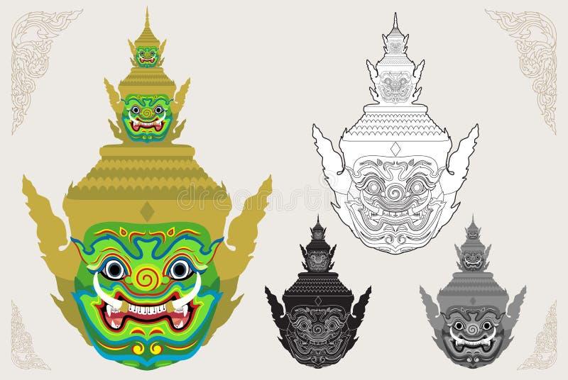 Ravana reuze hoofd vectorillustratie royalty-vrije illustratie
