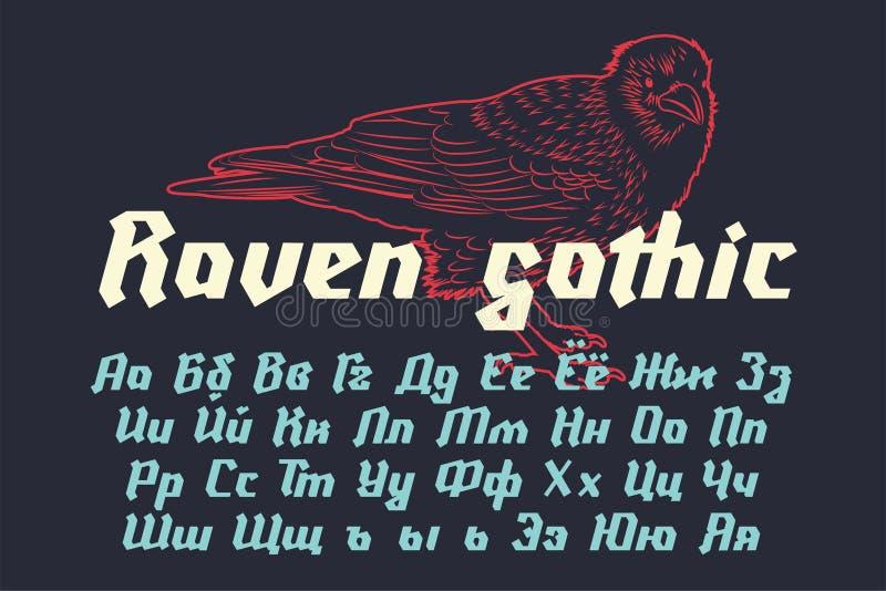 Raven Gothic - fonte moderna decorativa ilustração royalty free