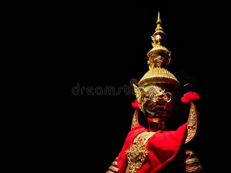 Ravena de Ramadana photos stock