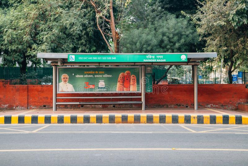 Ravinder Nagar公共汽车站在德里,印度 免版税库存照片