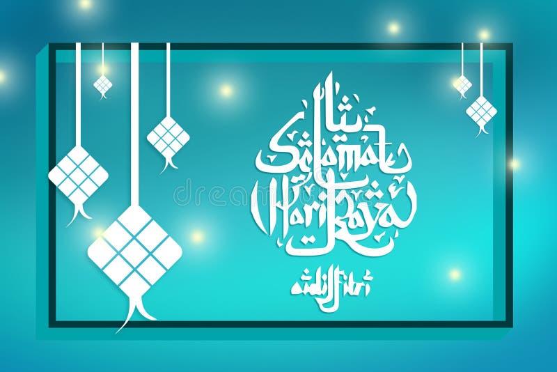 Raya Eid Greeting Card illustrazione vettoriale