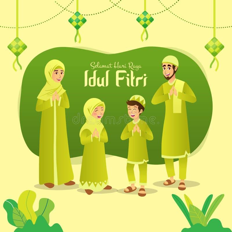 Raya Idul Fitri hari Selamat другой язык счастливого eid mubarak на индонезийском Семья мультфильма мусульманская празднуя fitr a иллюстрация штока