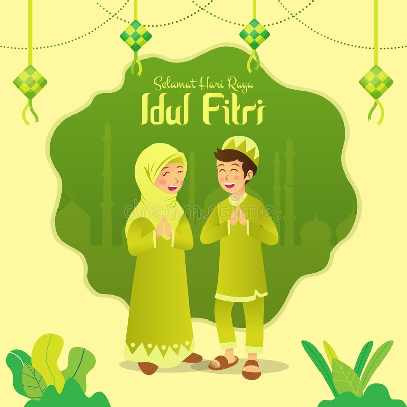 Raya Idul Fitri van Selamathari is een andere taal van gelukkige eid Mubarak in Indonesi?r Beeldverhaal moslimjonge geitjes die E stock illustratie