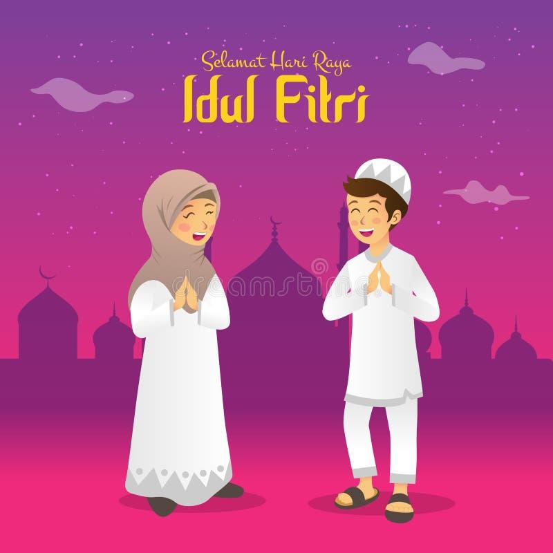 Raya Idul Fitri van Selamathari is een andere taal van gelukkige eid Mubarak in Indonesi?r Beeldverhaal moslimjonge geitjes die E vector illustratie