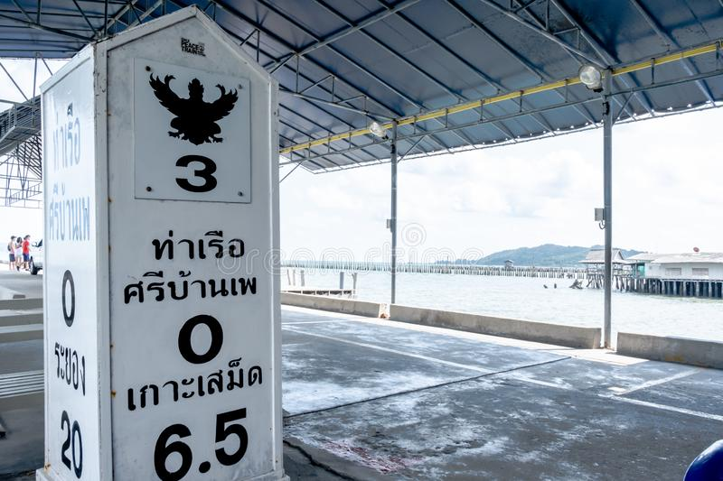 Rayong, Thailand - March 31, 2019: View of the pier for boat and ship transferring from the land to Samed Island, a national park royalty free stock photography
