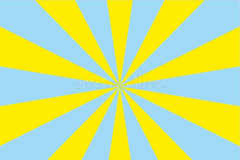 Rayos, haces, elemento del diseño de la explosión ilustración del vector