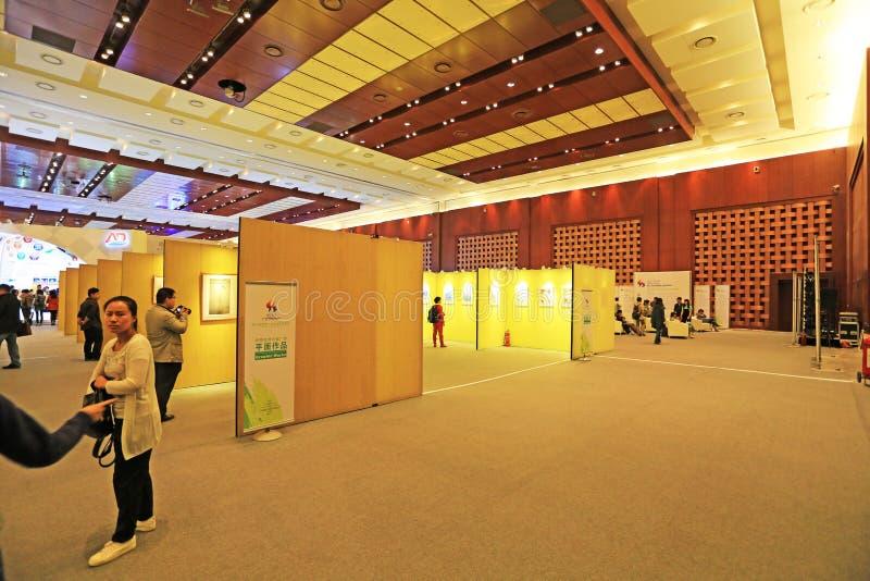 Download 43rd конференция рекламы мира Редакционное Стоковое Фото - изображение насчитывающей вход, выставка: 40576113