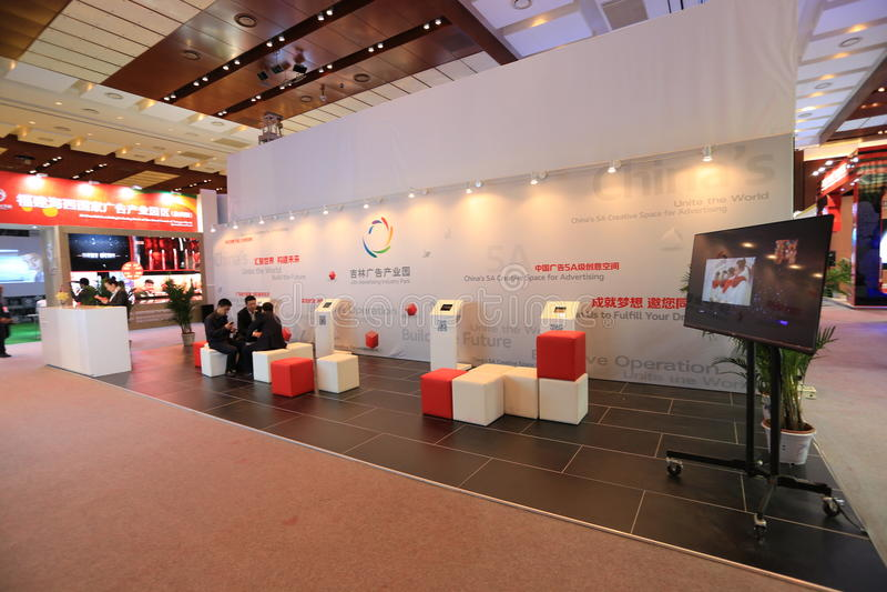 Download 43rd конференция рекламы мира Редакционное Стоковое Фото - изображение насчитывающей карамболь, пекин: 40576218