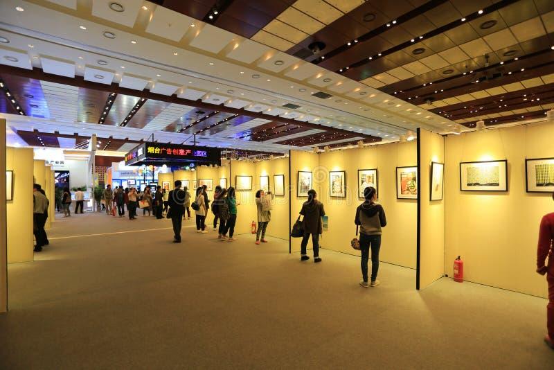 Download 43rd конференция рекламы мира Редакционное Стоковое Фото - изображение насчитывающей рекламодателя, дело: 40576338