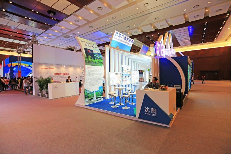 Download 43rd конференция рекламы мира Редакционное Изображение - изображение насчитывающей китайско, карамболь: 40576360