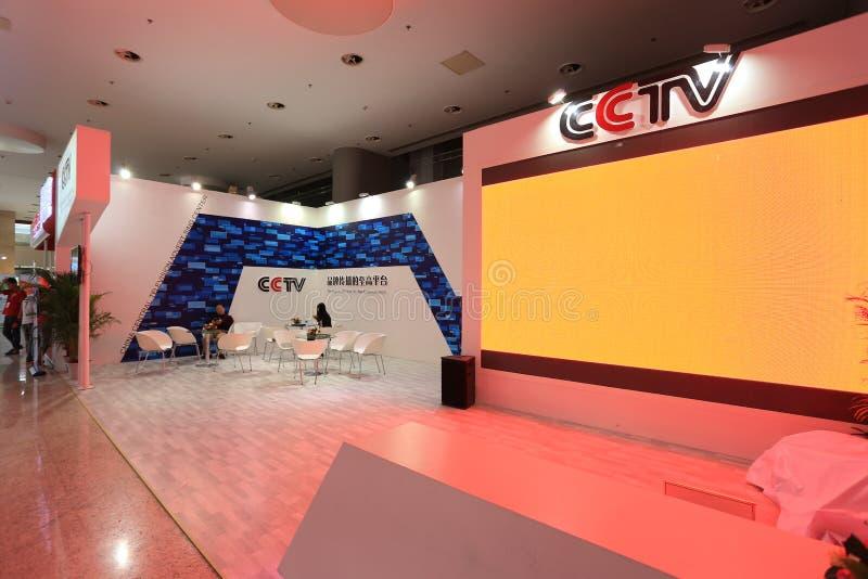 Download 43rd конференция рекламы мира Редакционное Изображение - изображение насчитывающей вход, стол: 40576410