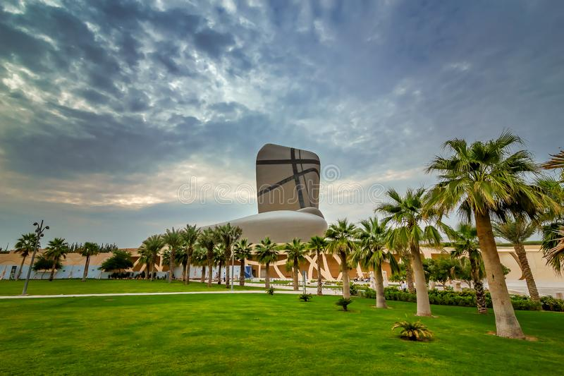 Re Abdulaziz Center per la città di Ithra della cultura del mondo: Dammam, paese: L'Arabia Saudita fotografia stock libera da diritti