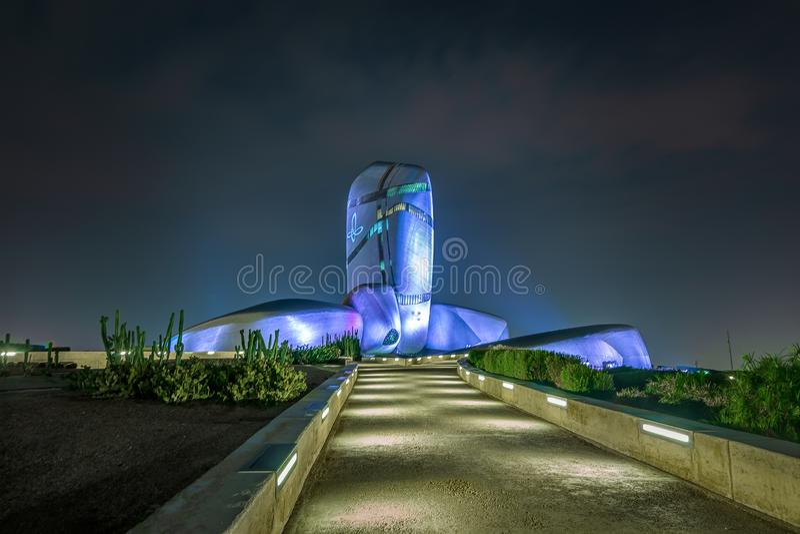 Re Abdulaziz Center per la città di Ithra della cultura del mondo: Dammam, paese: L'Arabia Saudita immagine stock libera da diritti