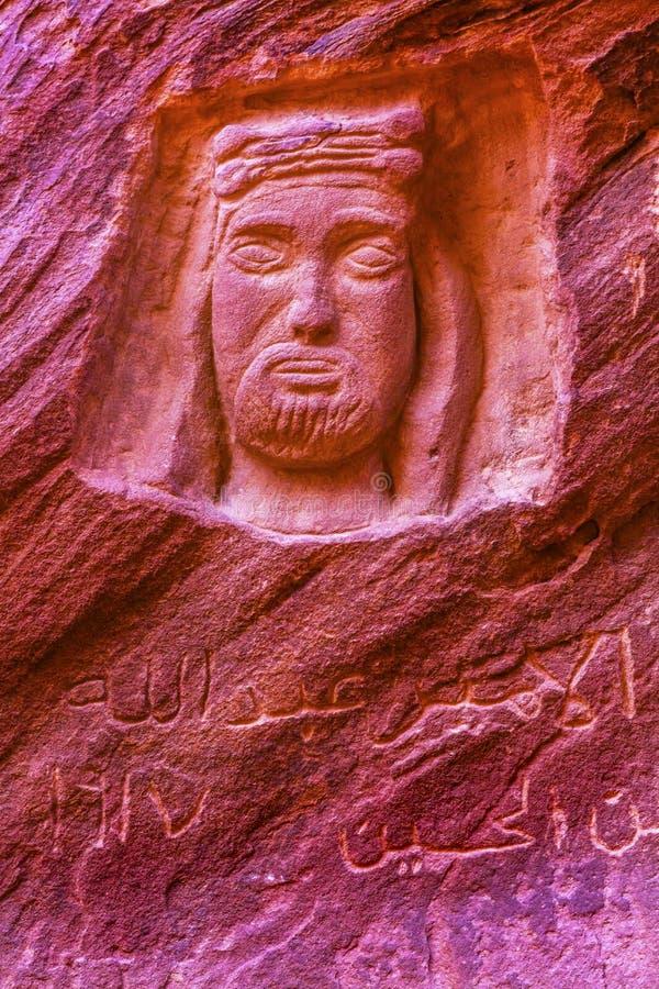 Re Abdullah Statue Lawrence Memorial Barrah Siq Wadi Rum Jordan immagine stock