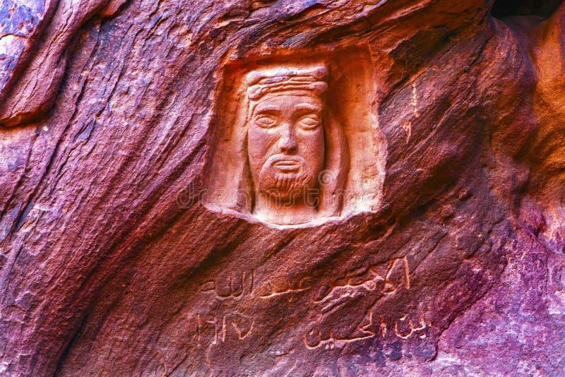 Re Abdullah Statue Lawrence Memorial Barrah Siq Wadi Rum Jordan fotografia stock libera da diritti