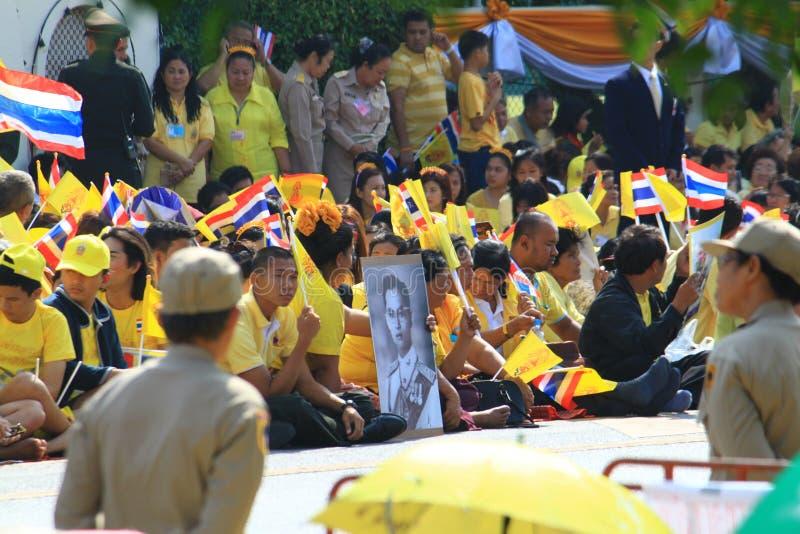 Re Bhumibol Crest di Rama IX, sulla sua ottantaseesima celebrazione di compleanno immagini stock libere da diritti