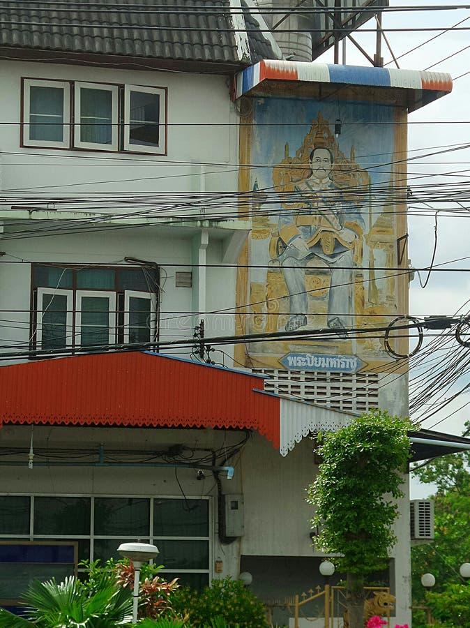 Re Rama V Graffiti sulla parete della costruzione fotografie stock libere da diritti