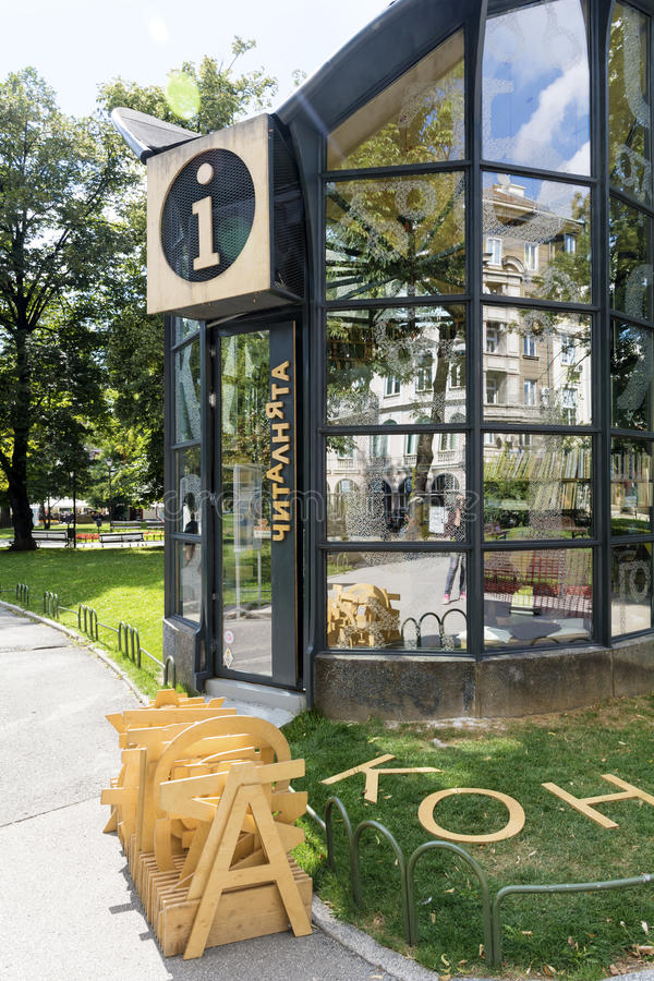 Reading Room in the City Garden in Sofia,Bulgaria. SOFIA,BULGARIA - 15.08.16 : Reading Room /Chitalniata/ is the new info point in Sofia, modern urban reading royalty free stock images