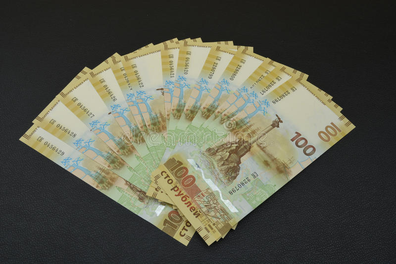 Real russian money. New `one hundred` royalty free stock photo