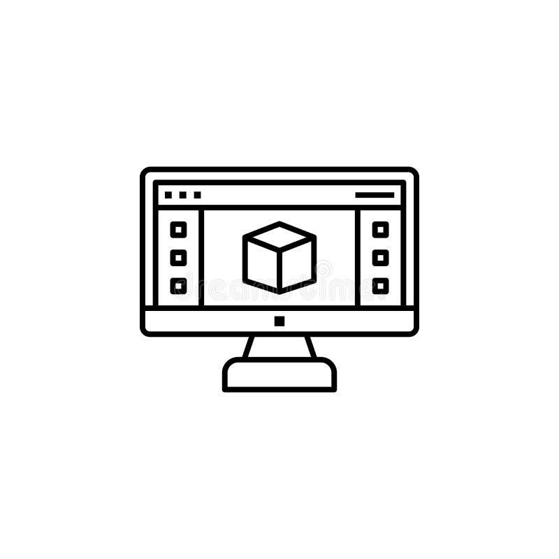 Realidad aumentada, tecnología, ordenador, diseño, icono del software Elemento del icono de la nueva tecnología en el fondo blanc ilustración del vector