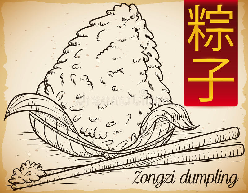 Realistic Hand Drawn Zongzi Dumpling with Chopsticks, Vector Illustration. Poster with hand drawn realistic Zongzi dumpling -written in golden Chinese vector illustration