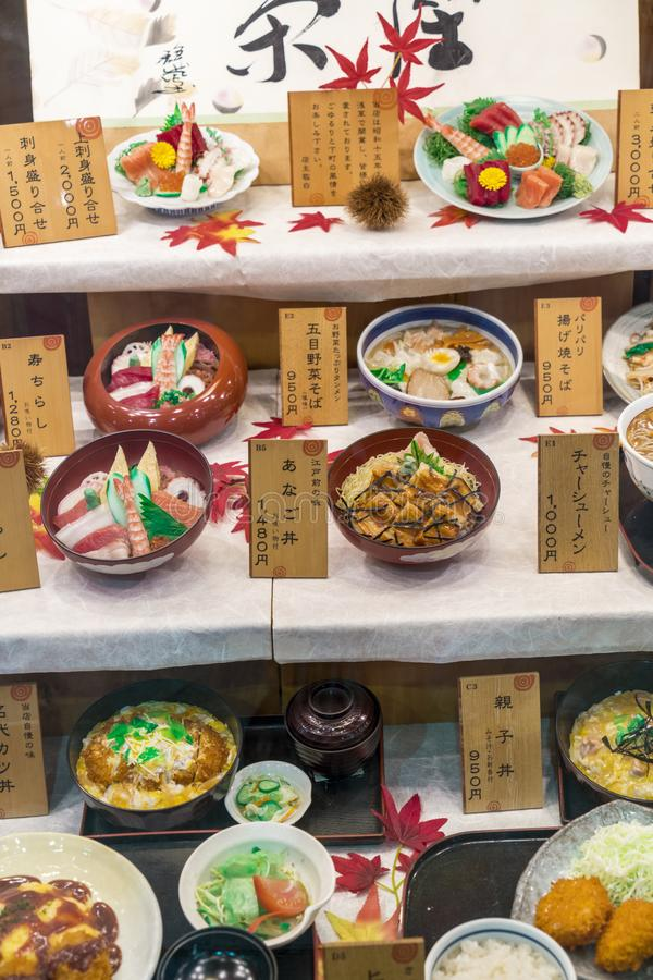Realistic looking plastic food display in Tokyo Japan stock image