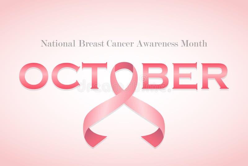 Realistic pink ribbon, breast cancer awareness symbol. Vector illustration royalty free illustration