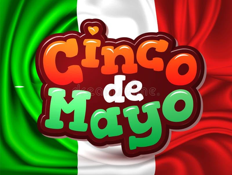 Realistisk flagga för vektorcincode mayo Mexico vektor illustrationer