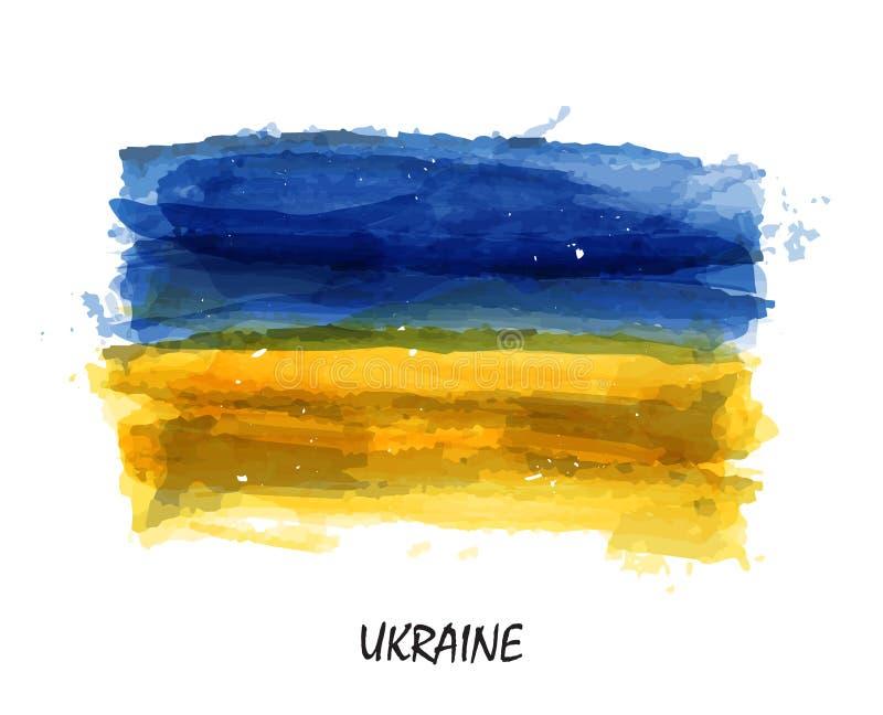 Realistisk vattenfärgmålningflagga av Ukraina vektor royaltyfri illustrationer