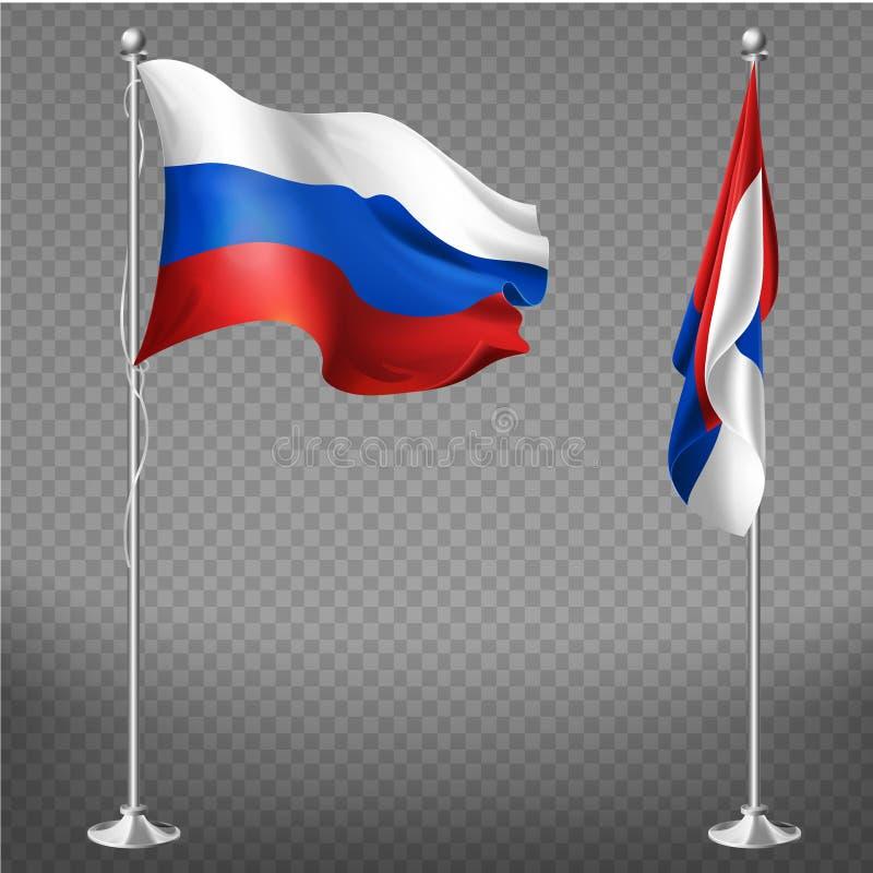 Realistisk vektor för Ryssland nationell tricolor flagga 3d royaltyfri illustrationer
