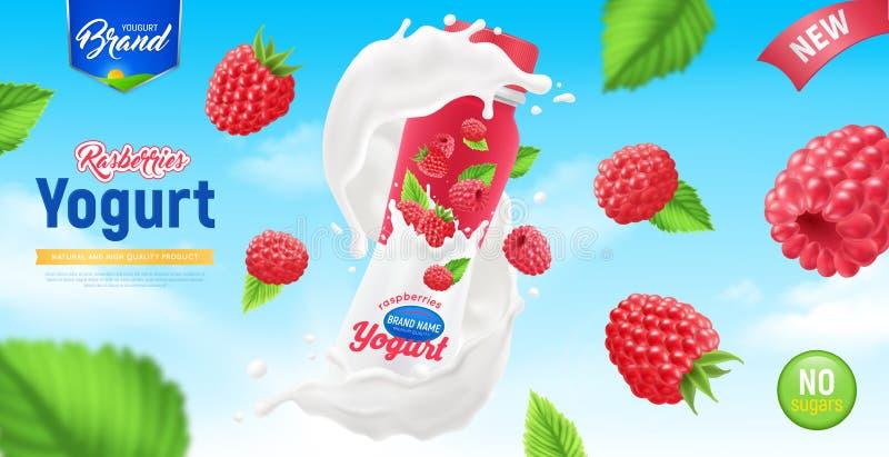 Realistisk yoghurtaffisch vektor illustrationer