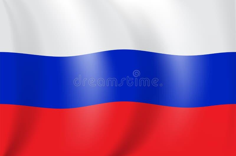 Realistyczna 3D rysunku flaga federacja rosyjska Rosja również zwrócić corel ilustracji wektora ilustracji