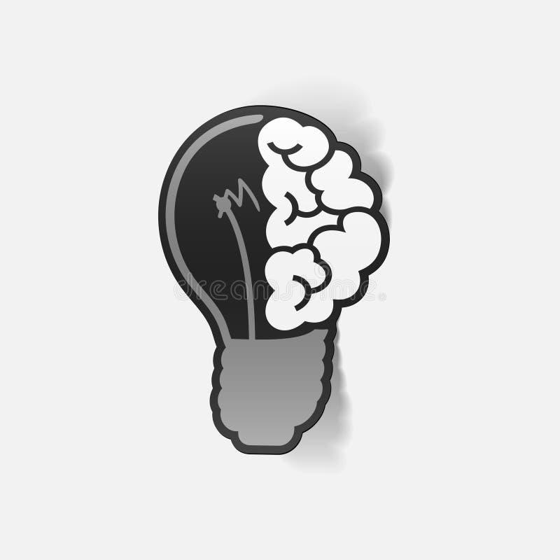 Realistyczny projekta element: móżdżkowa lampa royalty ilustracja