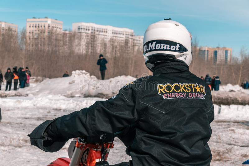 The rear wheel motocross bike. Motocross races in the winter stock photography