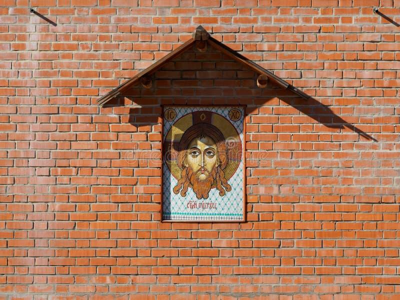 Rebbakstenen muur van het Kremlin stock afbeeldingen