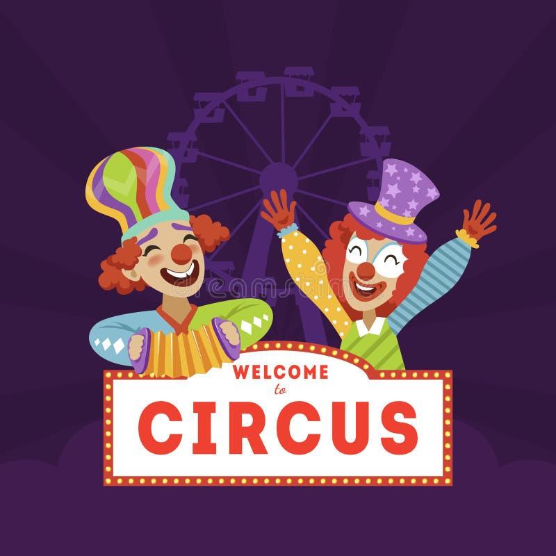 Recepción al circo, plantilla de la bandera del circo con el ejemplo divertido del vector de los payasos ilustración del vector