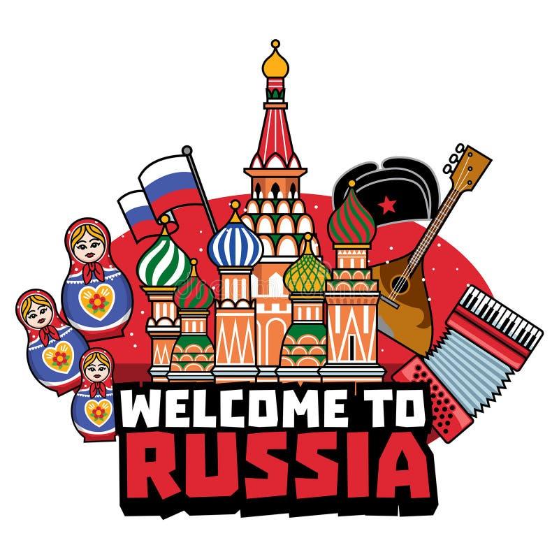 Recepción al diseño ruso ilustración del vector